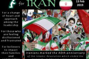 13Feb19-Iran-EnglishBurst