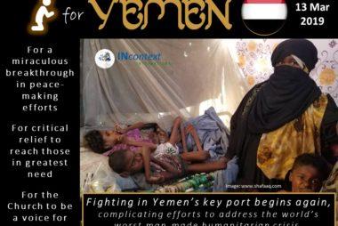 13Mar19-Yemen-EnglishBurst