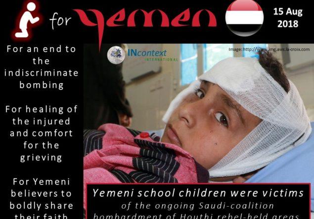 15Aug18-Yemen-EnglishBurst