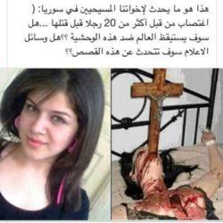 syriahoax