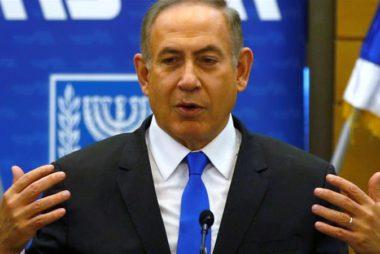 NET ISRAEL