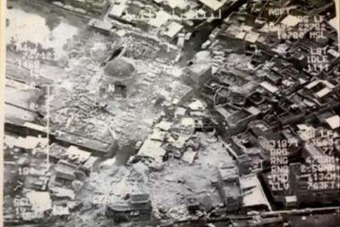 Still image of the destroyed Grand al-Nuri Mosque of Mosul in Iraq