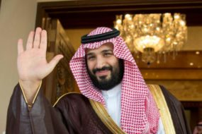 FILE PHOTO: Saudi Deputy Crown Prince Mohammed bin Salman waves as he meets with Philippine President Rodrigo Duterte in Riyadh