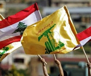Lebanon-Hezbollah-1280x640