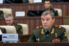 featured_image_gerasimov