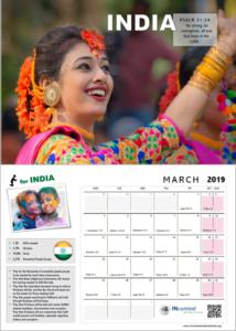 Calendar-Mar