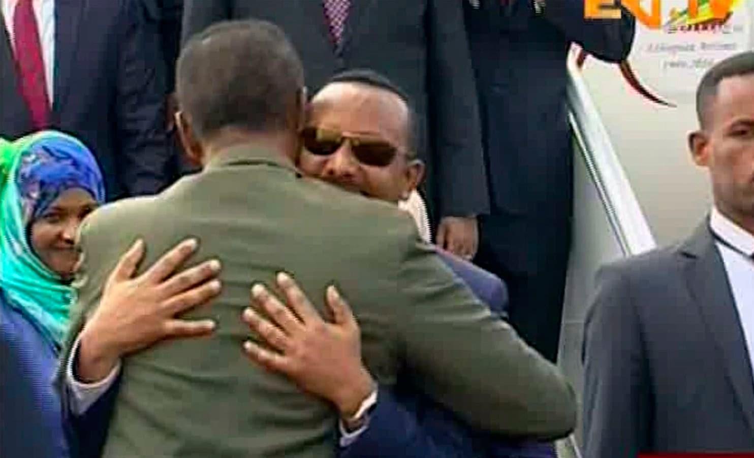ERITREAETHIOPIA