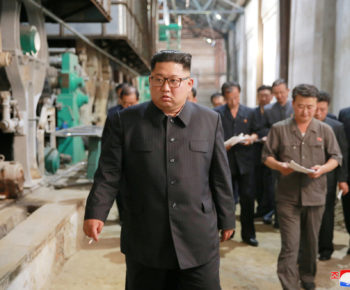 FILE PHOTO: North Korea's leader Kim Jong Un tours a factory in Sinuiju, North Korea, in this undated photo released by North Korea's Korean Central News Agency (KCNA) July 2, 2018. REUTERS/KCNA        ATTENTION EDITORS - THIS PICTURE WAS PROVIDED BY A THIRD PARTY. REUTERS IS UNABLE TO INDEPENDENTLY VERIFY THE AUTHENTICITY, CONTENT, LOCATION OR DATE OF THIS IMAGE. NO THIRD PARTY SALES. SOUTH KOREA OUT. THIS PICTURE IS DISTRIBUTED EXACTLY AS RECEIVED BY REUTERS, AS A SERVICE TO CLIENTS