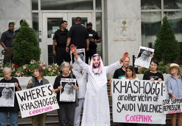 SaudiResponse