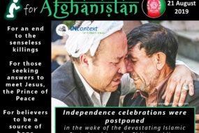 21Aug19-Afghanistan-EnglishBurst