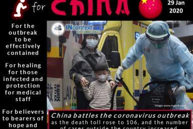 29Jan20-China-Original ENGLISH