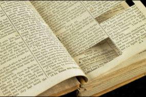 missing verses