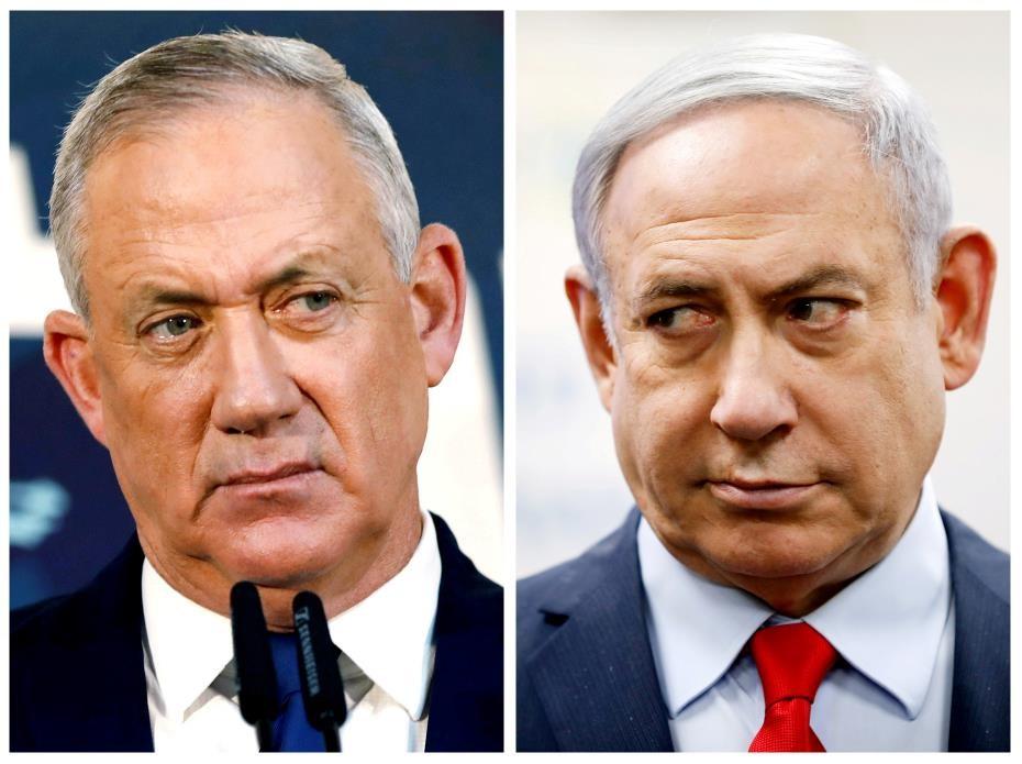 Gantz & Netanyahu