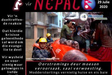 29Jul20-Nepal_Afr